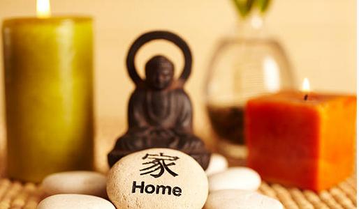 inspiration asiatique zoom sur les l ments de d corationmaison moderne. Black Bedroom Furniture Sets. Home Design Ideas